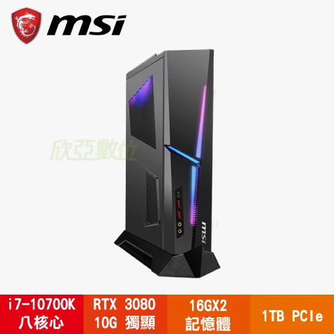 微星 MSI Trident X 10TE-1447TW電競電腦/i7-10700K/GTX3080 10G/Z490/32G/1TB PCIe SSD/WiFi/Win10/10L