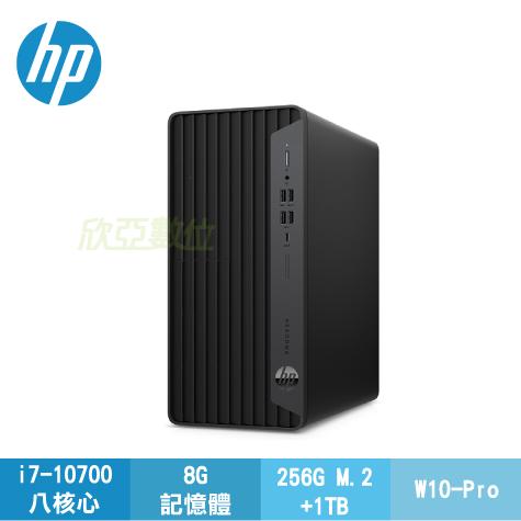 惠普 HP Pro Desk 600 G6 MT PCI商用桌上型電腦/i7-10700/8G/256G M.2+1TB/WiFi/Win10-Pro/附鍵盤滑鼠/三年到府維修