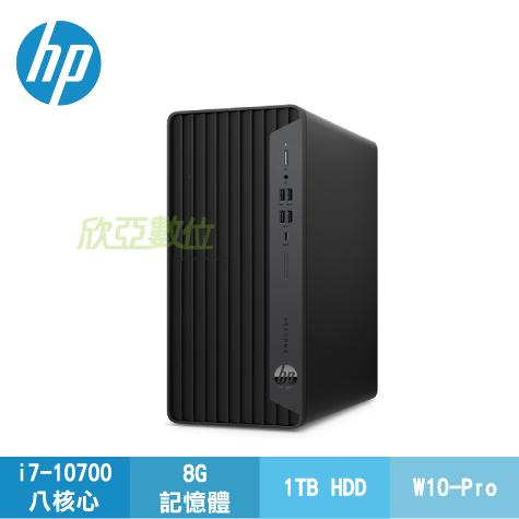 惠普 HP Pro Desk 600 G6 MT PCI商用桌上型電腦/i7-10700/8G/1TB/WiFi/Win10-Pro/附鍵盤滑鼠/三年到府維修