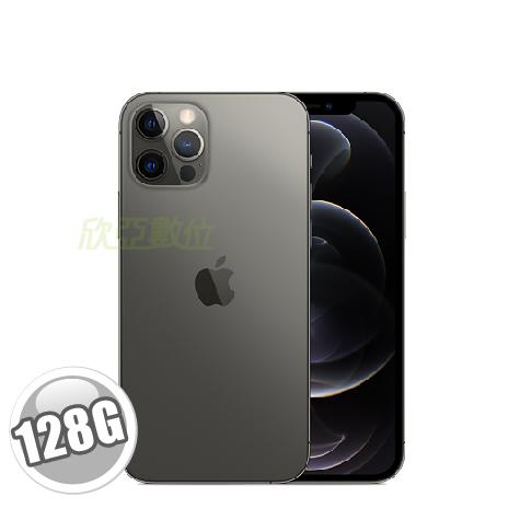【中租無卡分期】iPhone 12 Pro 石墨 128GB *MGMK3TA/A