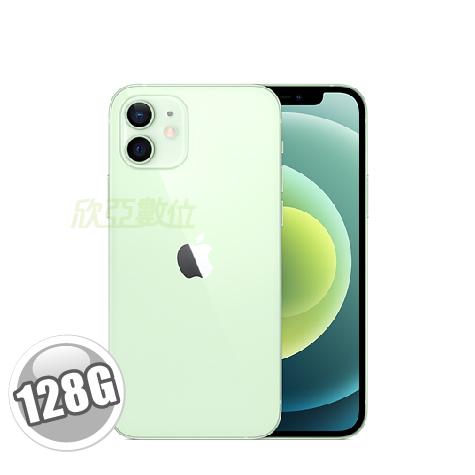 【中租無卡分期】iPhone 12 綠 128G *MGJF3TA/A