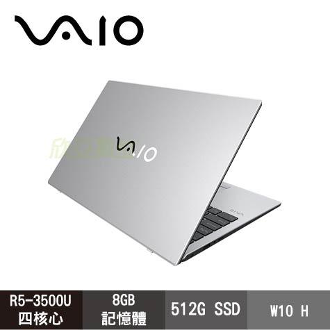 VAIO E15 原錫銀商用筆電  R5-3500U/8G/512G SSD/15.6 IPS/W10 H/NE15V2TW007P