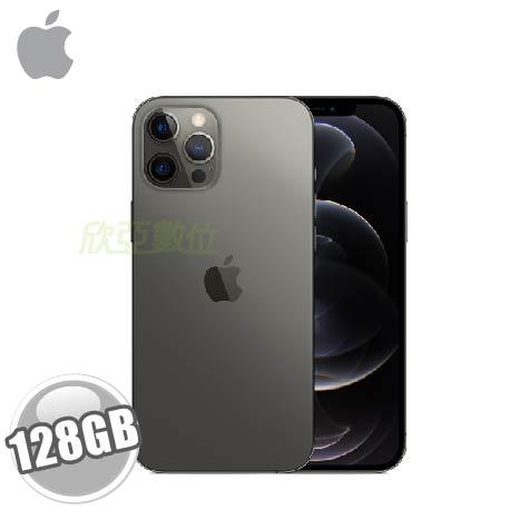 【中租無卡分期】iPhone 12 Pro Max 石墨 128GB *MGD73TA/A