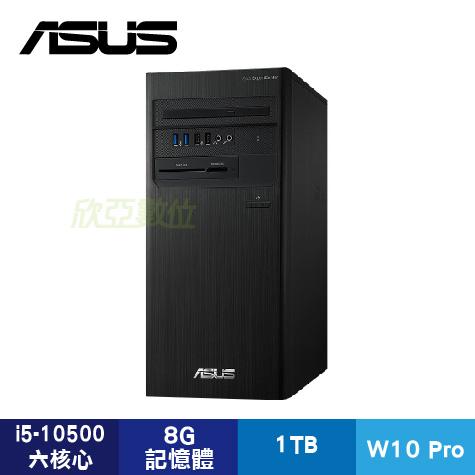 華碩 ASUS M700TA-10500-W商用桌上型電腦/I5-10500/8G/1TB/DVD-RW/CRD/WIN10 PRO/3年保固