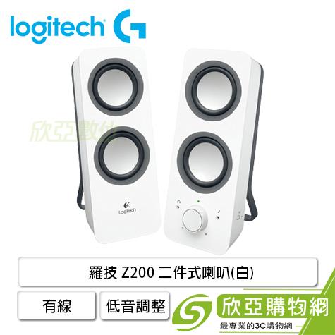 羅技 Z200 二件式喇叭(白)/有線/低音調整/耳機孔