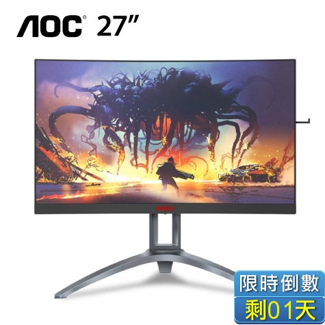 【27型曲電競】AOC AG273QCX2曲面電競螢幕/2560X1440/165HZ/1ms/D-sub/HDMI/DP/FreeSync 2/內建SPK