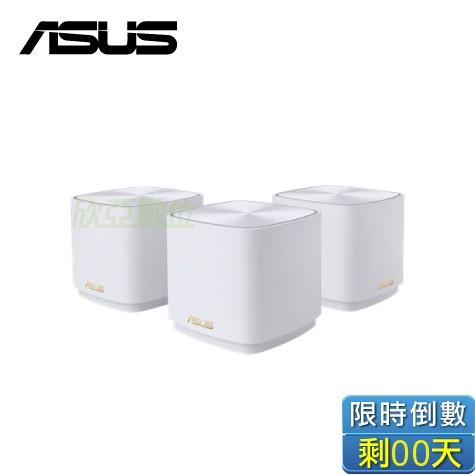 ASUS ZENWIFI XD4 MINI-W 全屋網狀 WiFi 無線路由器(三入組)/AX1800M/大坪數/透天/商用空間首選