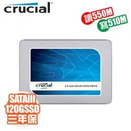美光 Crucial BX300 120G/7mm/讀:550M/寫:510M/3D MLC/三年保固*捷元代理商公司貨*