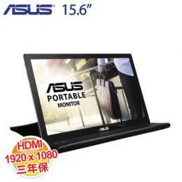 ASUS MB169B+ 15.6吋超薄USB供電外接式顯示器