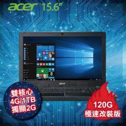 acer E5-575G-53FA 黑SSD極速版/i5-7200U/NV940MX 2G/4G/1T+120G M.2/15.6吋/含acer原廠包包及滑鼠/特 殺