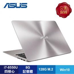 ASUS UX410UF-0073A8550U 石英灰/i7-8550U/MX130 2G/8G/1TB+128G M.2/14吋FHD/W10/含ASUS防震包、網路轉接頭、HDMI轉VGA