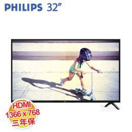 PHILIPS 32PHH4092 32吋 LED液晶電視 (解析度1366X768/三年保固)