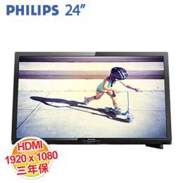 PHILIPS 24PFH4200 24吋 LED 液晶電視【Full HD1920X1080/AV端子、HDMI、VGA/保固三年 】