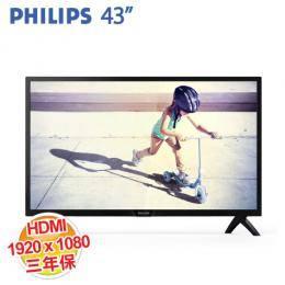 PHILIPS 43PFH4082 43吋 LED 液晶電視【Full HD1920X1080/保固三年 】