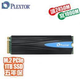PLEXTOR M8SeG 1TB NVMe SSD M.2 2280 PCI-E 固態硬碟