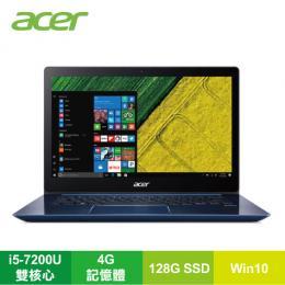 acer SF314-52-5000 藍/i5-7200U/4G/128G SSD/14吋 FHD/W10/含acer原廠包包及滑鼠