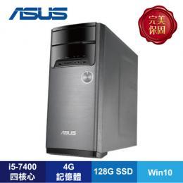 ASUS M32CD-K-0011C740UMT 桌上型電腦/i5-7400/4G/128G SSD/DVD/WiFi/500W/W10/3年保/ASUS原廠鍵盤及滑鼠