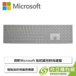 微軟Microsoft Modern Keyboard 指紋辨識藍芽鍵盤
