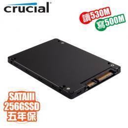 美光 Micron 1100 256G/SATA/讀:530M/寫:500M/3D TLC/Marvell/五年保*建達代理商公司貨*
