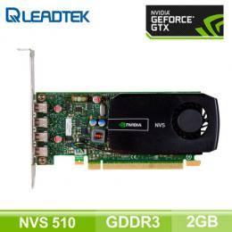 麗臺 NVIDIA Quadro NVS 510 工作站繪圖卡 (2G GDDR3/mDP/CUDA:192/128bit/註冊三年到府)