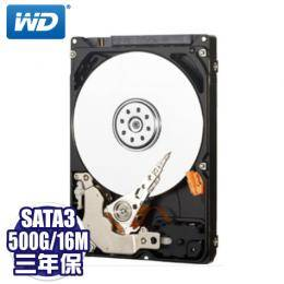 WD 500G 2.5吋影音監控硬碟(WD5000LUCT)/16MB/三年保固
