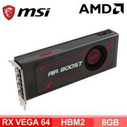 微星 RX VEGA 64 Air Boost 8G OC(1575MHz/27cm/蜂巢包裝/註四年)