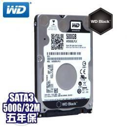 WD黑標 500GB (WD5000LPLX) 2.5吋/7mm/7200轉/32MB/5年保
