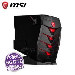 MSI Aegis 3 Plus 8RC-228TW 電競電腦/i7-8700/GTX-1060 6G/2TB+256G M.2 PCIe/8G/DVD/WiFi/W10/3年保