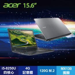 ACER E5-576G-58TA 15.6吋獨顯筆電 鋼鐵灰【加贈威秀電影票】