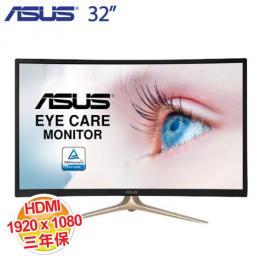ASUS VA327H 32吋曲面液晶顯示器【1920*1080/VA/D-SUB/HDMI/三年保】