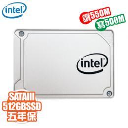 Intel 545s系列 512GB/讀550MB/寫500MB/64層3D TLC/五年保固