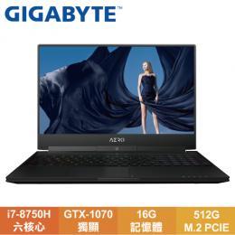 GIGABYTE AERO 15X V8-2K7875H16GE5W10B/i7-8750H/GTX1070 Max-Q 8G/16G/512G Pcie/15.6吋FHD IPS 144Hz/彩色單點背光鍵盤/W10/含原廠電競後背包及滑鼠
