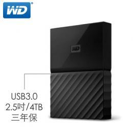 WD My Passport for Mac 4TB 2.5吋行動硬碟(WESE)