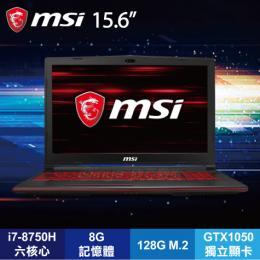MSI GL63 8RC-061TW/i7-8750H/GTX1050 4G/8G/1T+128G M.2/15.6吋 FHD/W10/紅色背光電競鍵盤/含MSI原廠電競後背包及電競滑鼠