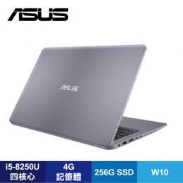 ASUS S410UA-0111B8250U 星辰灰/i5-8250U/4G/256G M.2/14吋FHD/W10/含ASUS原廠包及滑鼠