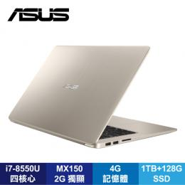 ASUS S510UN-0171A8550U 冰柱金/i7-8550U/MX150 2G/4G/1T+128G M.2/15.6吋FHD/W10/含ASUS原廠包包及滑鼠