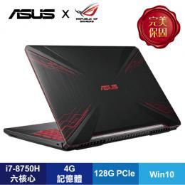 ASUS FX504GE-0171D8750H 戰魂紅/i7-8750H/GTX1050Ti 4G/4G/1T+128G M.2/15.6FHD IPS/W10/含ASUS後背包及滑鼠