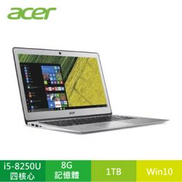 acer SP314-51-5814 神秘銀翻轉筆電/i5-8250U/8G/1TB/14吋FHD IPS/W10/含acer原廠包包及滑鼠【福利品出清】