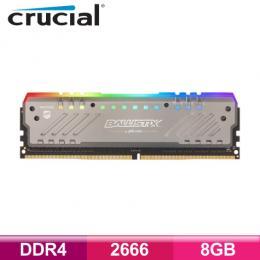 美光 Micron Crucial Ballistix Tracer DDR4 2666 8GB RGB LED燈 超頻記憶體/捷元公司貨【搭機價】