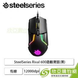 賽睿SteelSeries Rival 600 電競滑鼠/12000CPI/TrueMove3+ 雙重感應器系統/4gx8砝碼可調重量