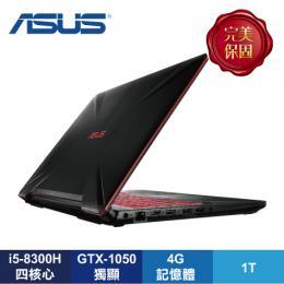 ASUS FX504GD-0211A8300H 隕石黑/i5-8300H/GTX1050 2G/4G/1T/15.6FHD IPS/W10/含ASUS後背包及滑鼠