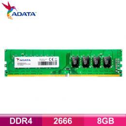 威剛 DDR4-2666-8GB