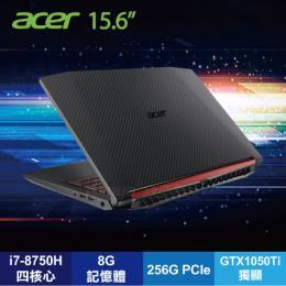 acer AN515-52-791P 碳纖黑電競筆電/i7-8750H/GTX1050Ti 4G/8G/1T+256G PCIe/15.6吋FHD IPS/W10/含acer原廠包包及滑鼠