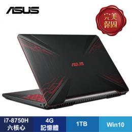 ASUS FX504GD-0181D8750H 戰魂紅/i7-8750H/GTX1050 2G/4G/1TB/15.6FHD IPS/W10/含ASUS後背包及滑鼠
