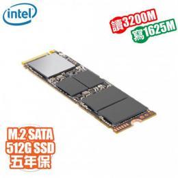 Intel 760P 512G/M.2 PCIe 2280/讀:3200M/寫:1625M/TLC/五年/平輸