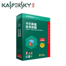 Kaspersky Internet Security 卡巴斯基安全軟體2018彩盒版/KIS2018/3D1Y (3台裝置/1年授權)