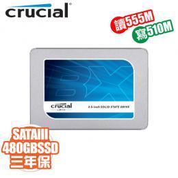 美光 Crucial BX300 480G/7mm/讀:555M/寫:510M/3D MLC/三年保固*捷元代理商公司貨*