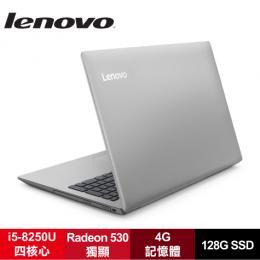 lenovo Ideapad 330-15IKB 81DE00NXTW 鉑金灰/i5-8250U/Radeon 530 2G/4G/1TB+128G SSD/15.6吋FHD/W10/1年保