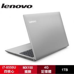 lenovo Ideapad 330-15IKB 81DE0130TW 鉑金灰/i7-8550U/MX150 2G/4G/1TB/15.6吋FHD/NOOS/1年保