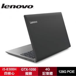 lenovo Ideapad 330-17ICH 81FL0023TW 瑪瑙黑/i5-8300H/GTX1050 2G/4G/1TB+128G Pcie/17.3吋FHD IPS/W10/2年保